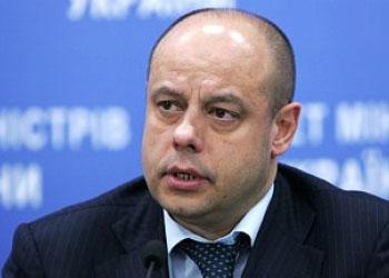 Украина подаст в суд на «Газпром»