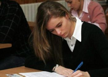 Приняты поправки в процедуру проведения экзаменов на степень бакалавра