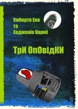 02_Super_obkl_Eco_1.JPG