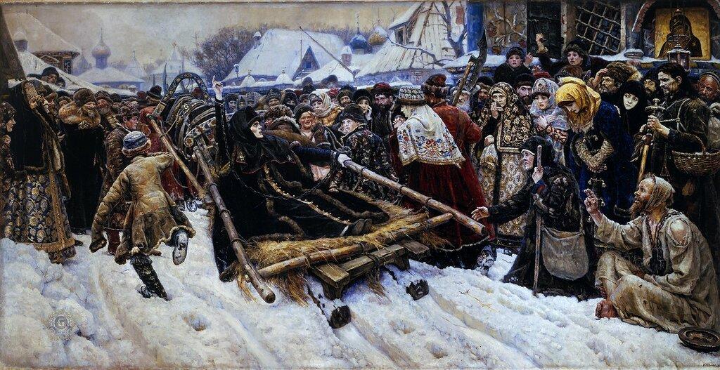 «Боярыня Морозова» 1887г.