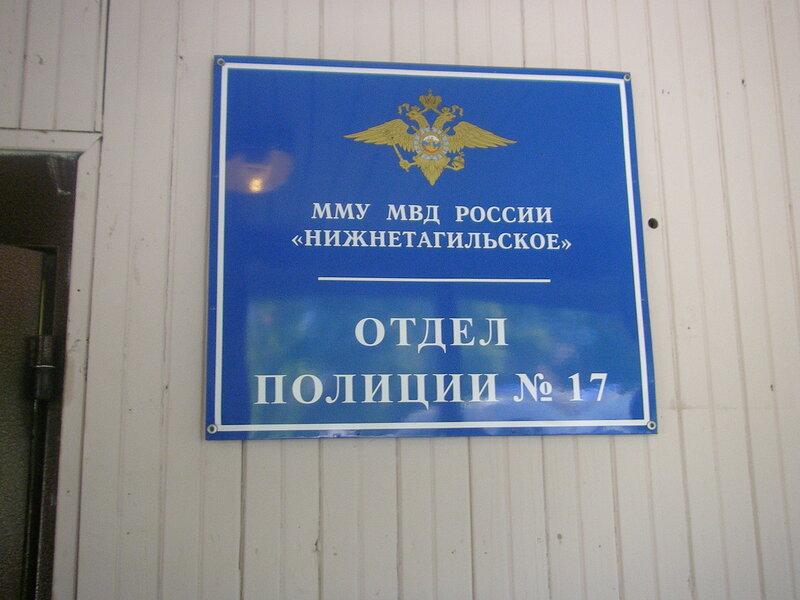 P1010094.JPG