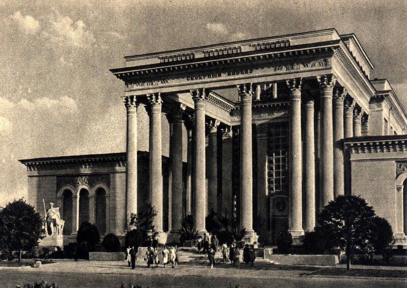 ВСХВ 1957 - павильон Северного Кавказа.jpg