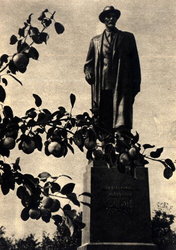 ВСХВ 1957 - памятник И.В.Мичурину (скульптор Д.Жилов).jpg