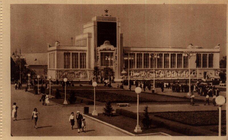 ВСХВ 1940. Павильон Московская, Рязанская и Тульская области.jpg