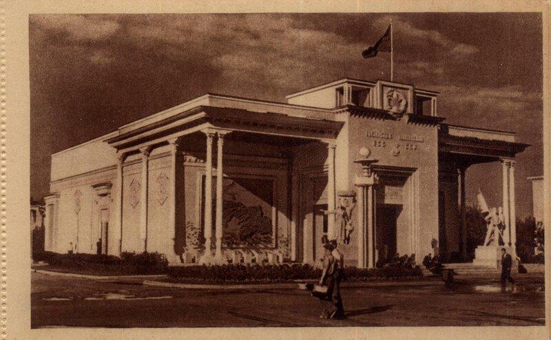 ВСХВ 1940. Павильон Таджикской ССР.jpg