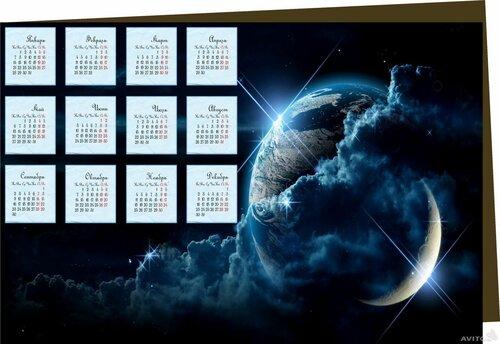 Календарь 2015. Космос открытка поздравление картинка