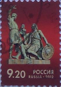 2012 минин и пожарский 9.20