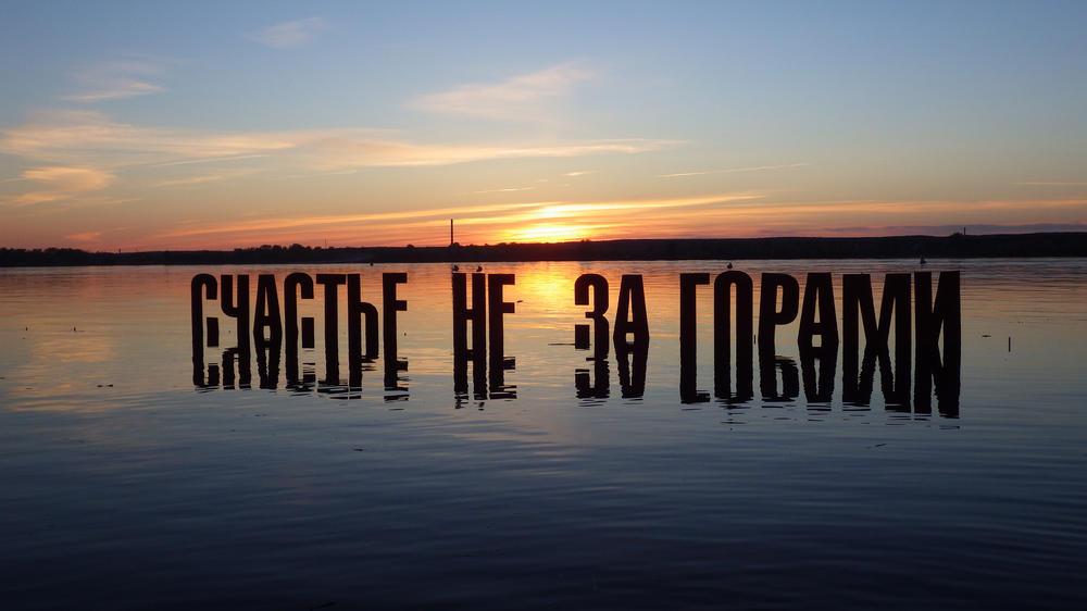 http://img-fotki.yandex.ru/get/9667/2820153.35/0_ec7da_f563ab71_orig.jpg