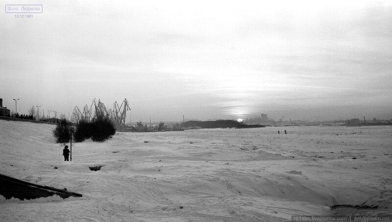 1981 Иртыш зима.jpg