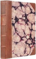 Книга Современная английская живопись