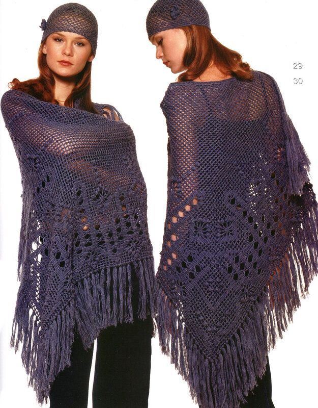 шаль Журнал мод № 549 2011