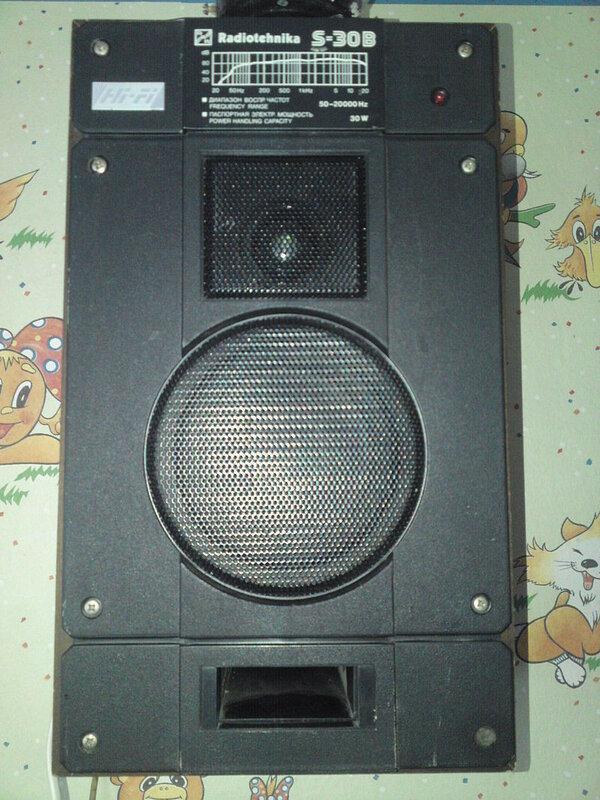 Акустическая система Radiotehnika S-30B