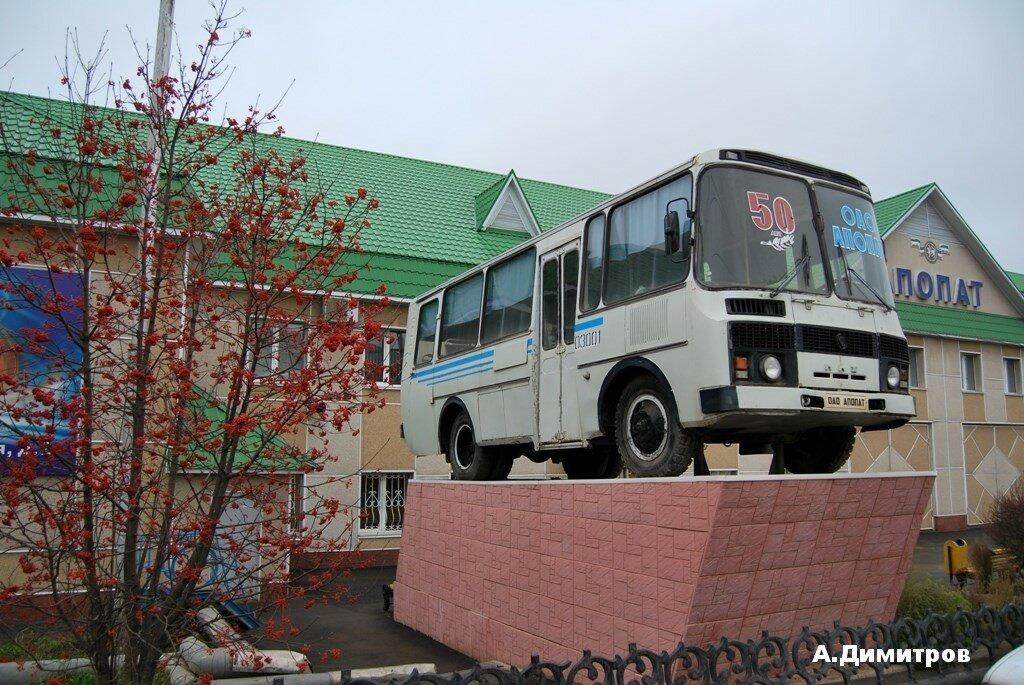 ПАЗ. Альметьевск республика Татарстан