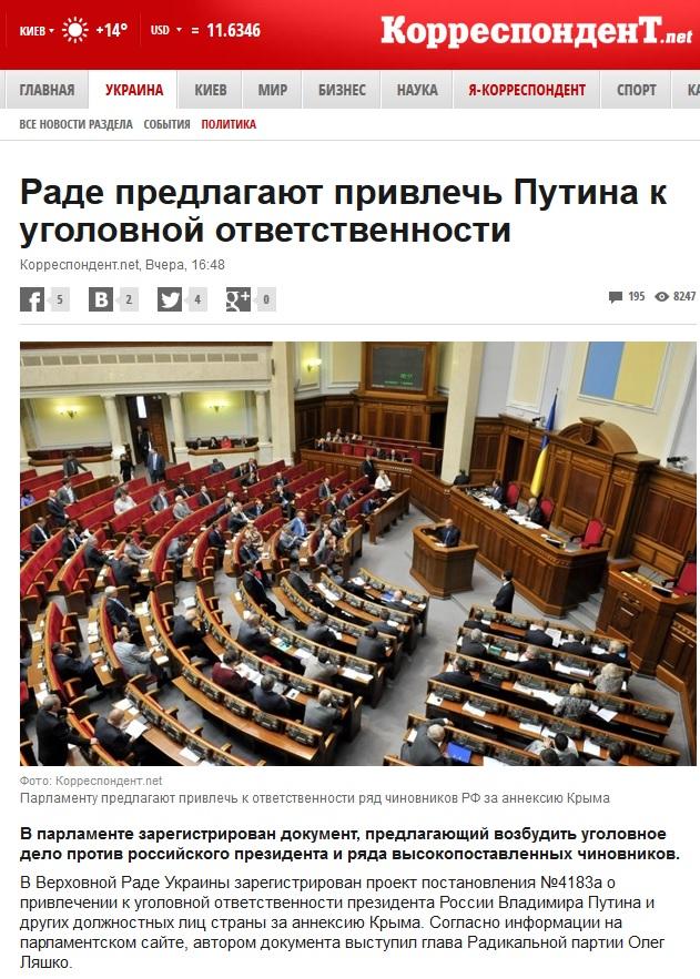 http://img-fotki.yandex.ru/get/9667/42410816.80/0_d8bf4_beb875aa_orig.jpg