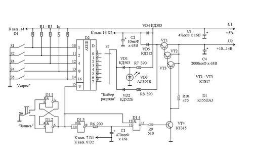 Программаторы. Программирование микросхем ПЗУ для ПЭВМ 0_f5e0c_282cc92c_L