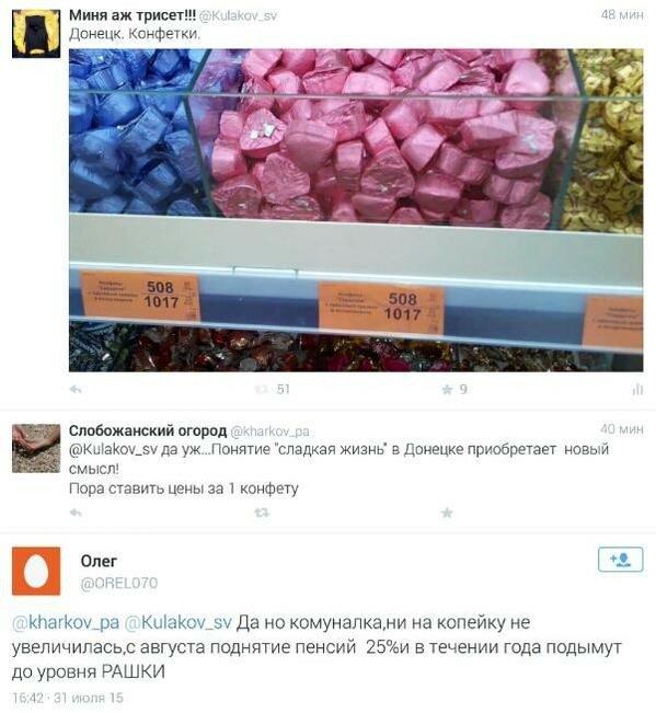 Боевики намеренно занижают количество украинских пленных, - Ирина Геращенко - Цензор.НЕТ 5755