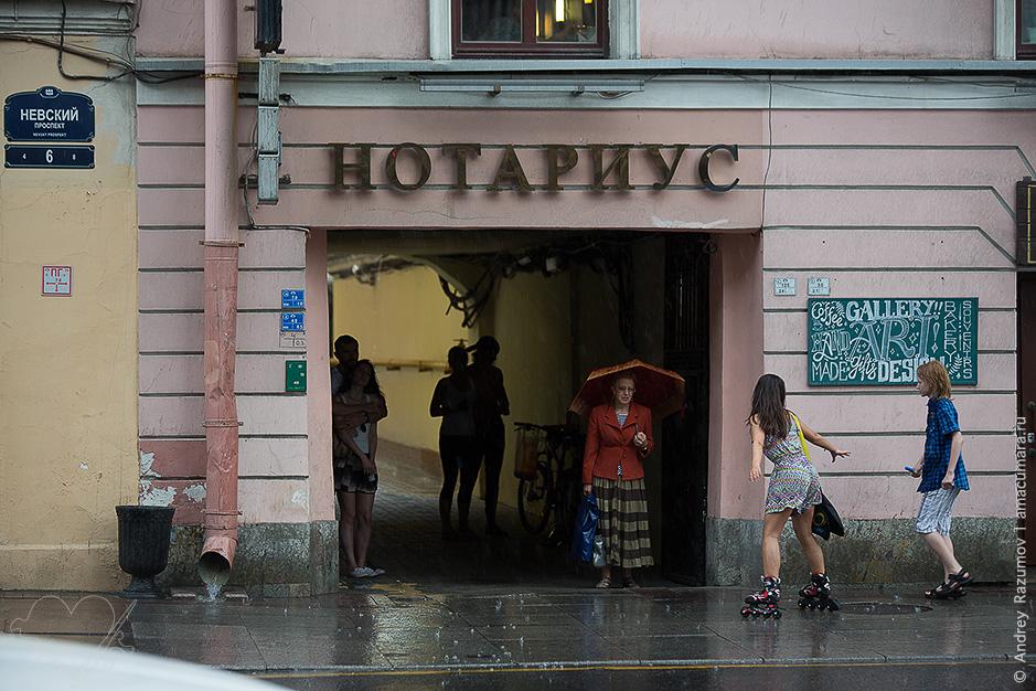 Санкт-Петербург 311 лет
