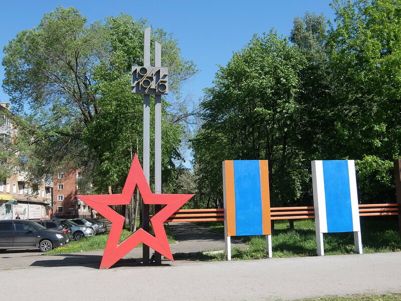 Новокузнецк - Мемориальный комплекс на улице Братьев Гаденовых