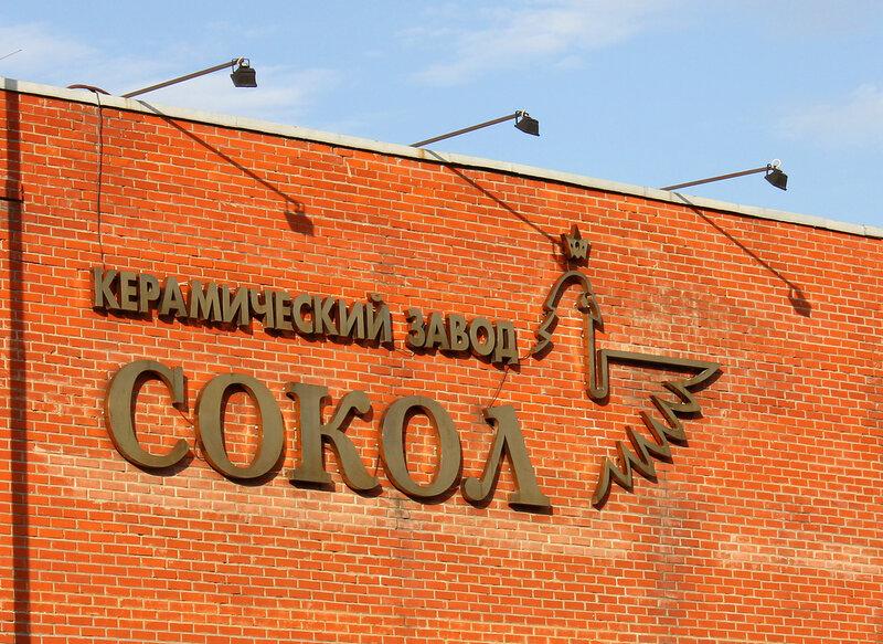 http://img-fotki.yandex.ru/get/9667/79399541.38/0_fe64a_4700a387_XL.jpg