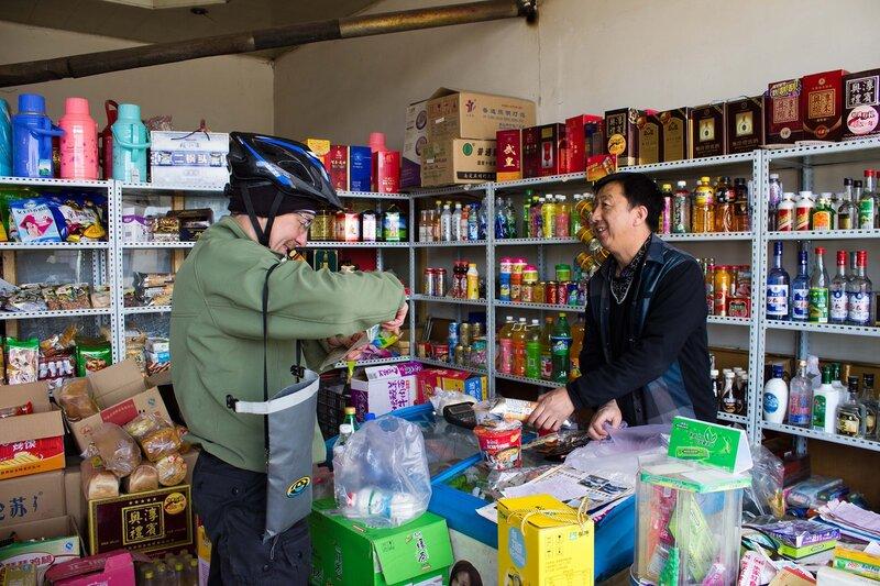 китайский магазин  во внутренней монголии, китай