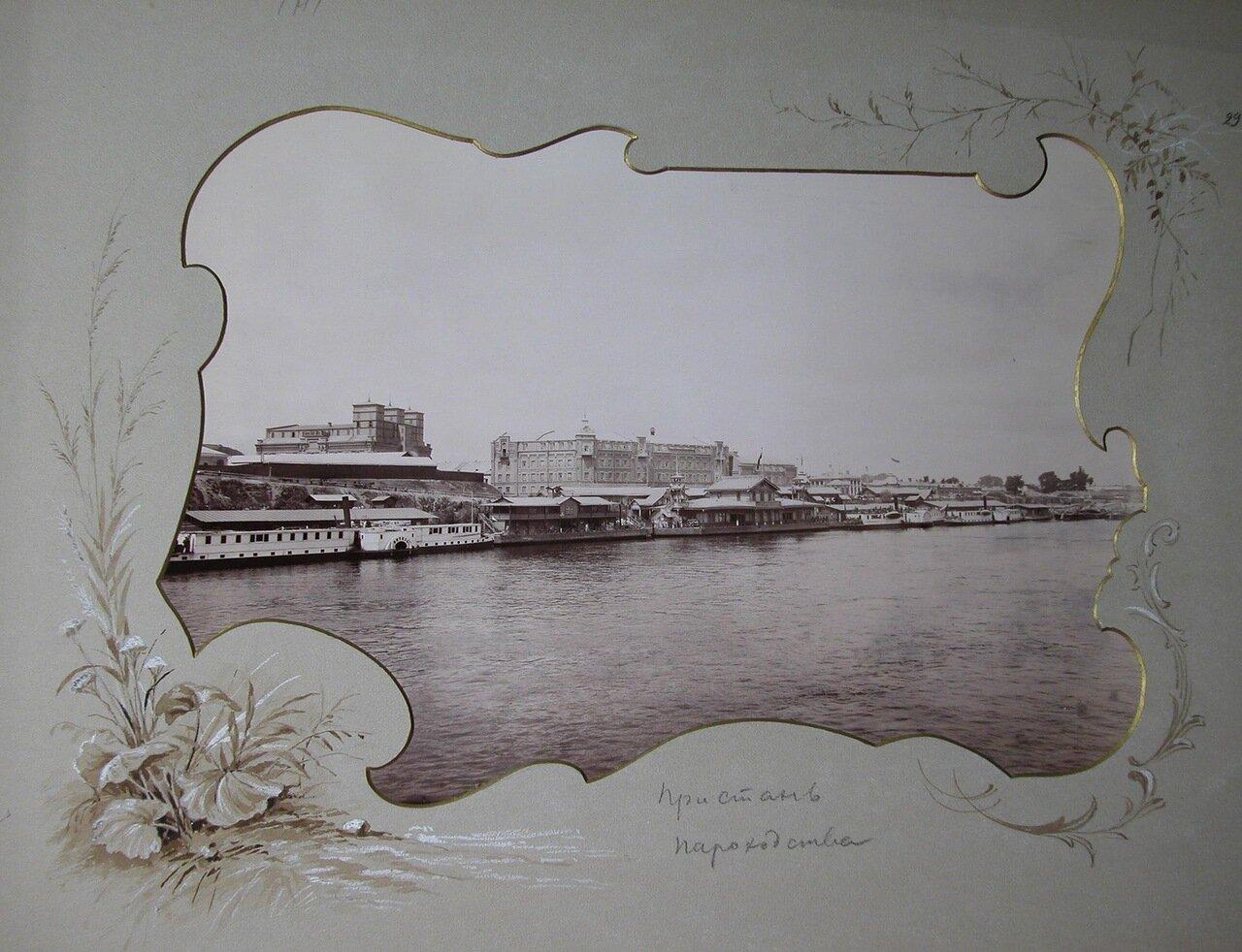 Пристань пароходства, слева - пароход «Витязь»