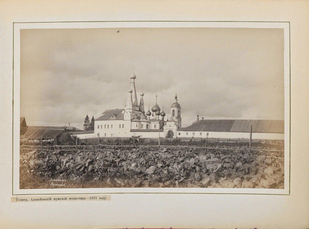 Алексеевский мужской монастырь