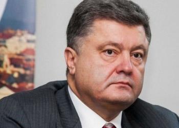 Порошенко выступил за создание нового союза безопасности с США и ЕС