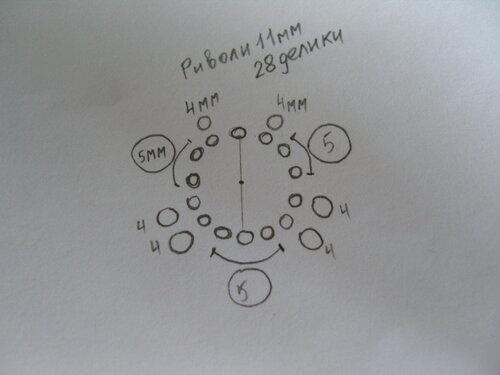 SN154634.JPG