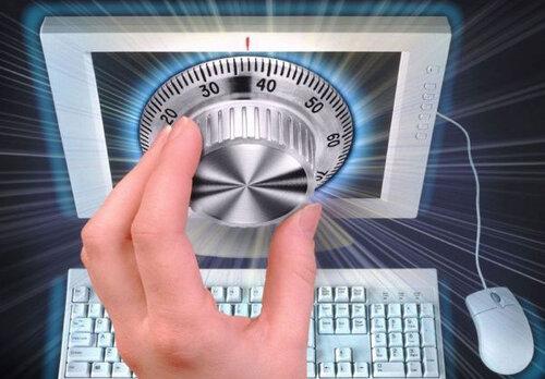 Надежный пароль залог спокойствия