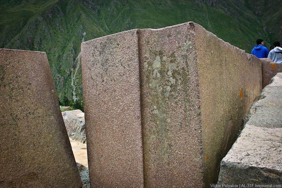 Священная долина инков. Ullantaytampu
