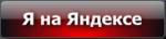 https://fotki.yandex.ru/users/val-gorelowa2012/
