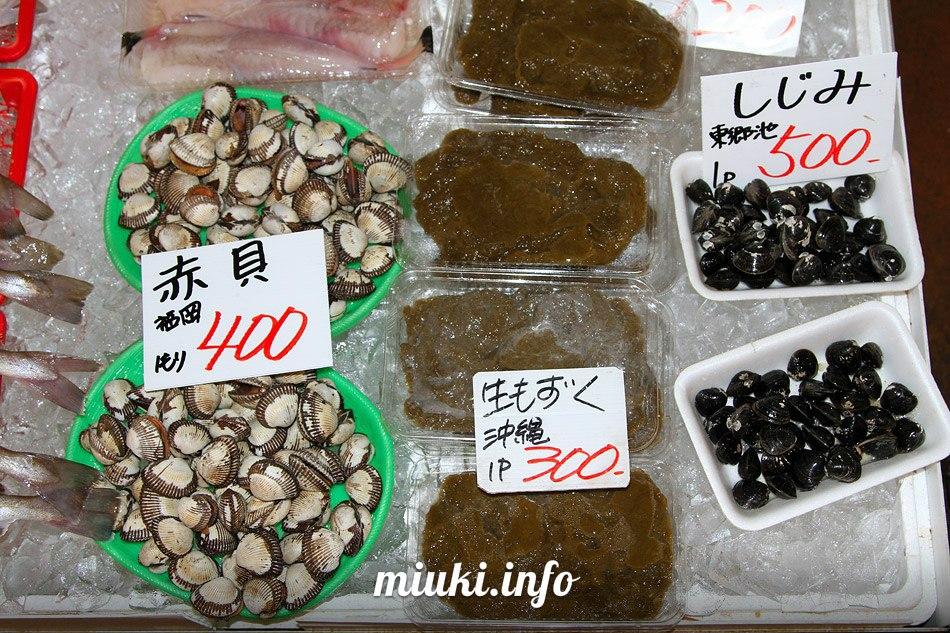 Рыбный рынок Сакайминато