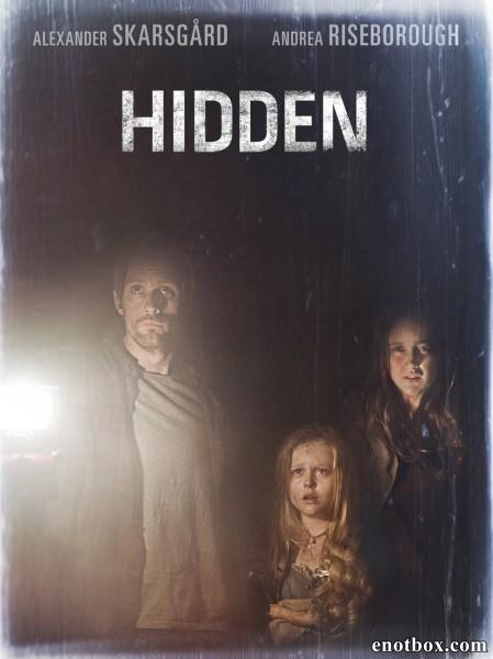 Затаившись / Hidden (2015/WEB-DL/WEB-DLRip)