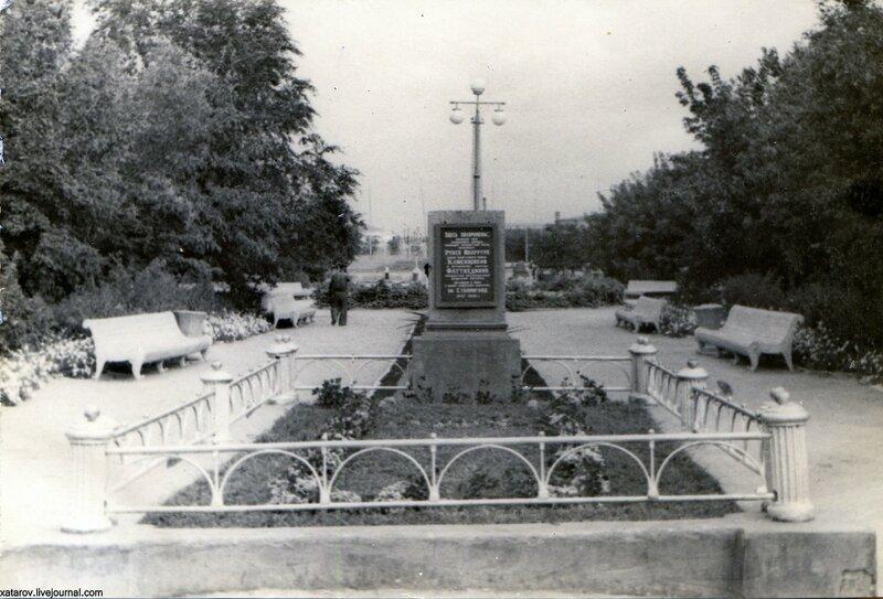 Могила героев 1943 г..jpg