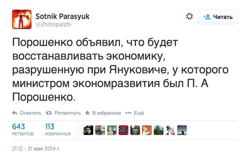 http://img-fotki.yandex.ru/get/9668/254904722.0/0_da463_d53ee0b_L.png