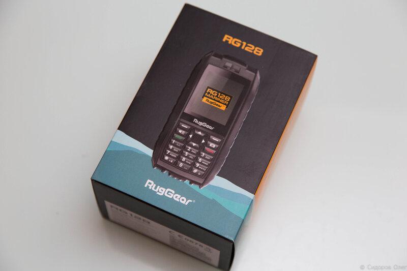 телефон-1.jpg