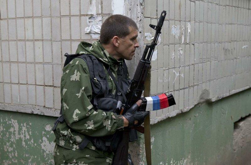 Украина по разные стороны прицела...