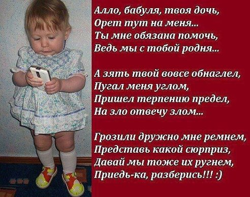 http://img-fotki.yandex.ru/get/9668/28505151.b/0_9f8f3_fac6ba07_orig.jpg