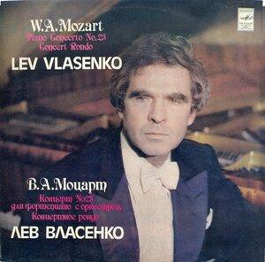 В. Моцарт. Концерт № 23, Концертное рондо (1982) [C10 17415-6]