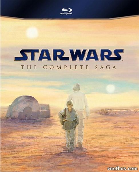 Звездные войны: Сага / Star Wars: The Complete Saga (1977-2005) BDRemux