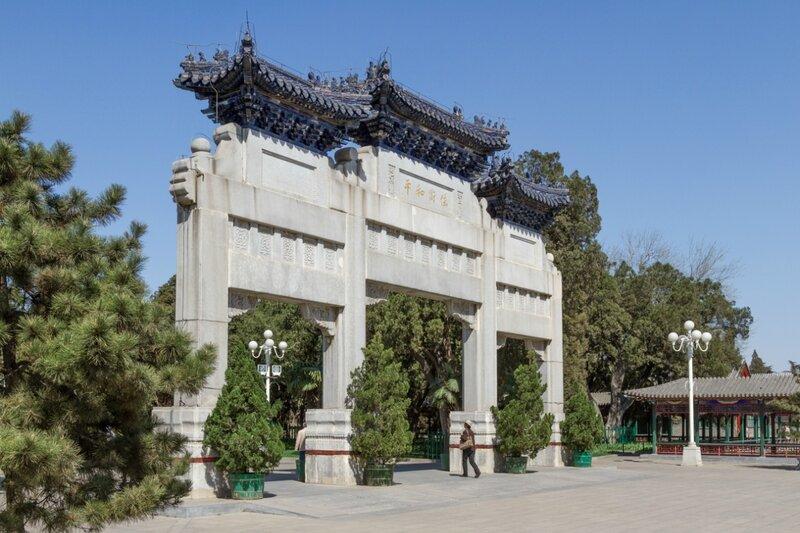 Арка защиты мира, парк Чжуншань гунъюань, Пекин