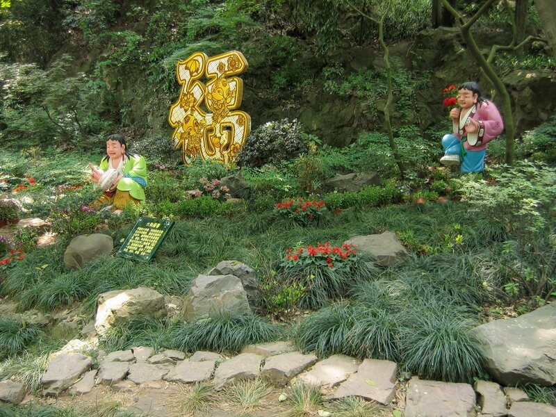 Хранители сада, Пагода Шести гармоний, Люхэта, Ханчжоу
