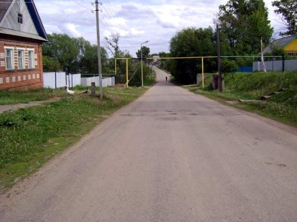 Поселок Мари-Турек