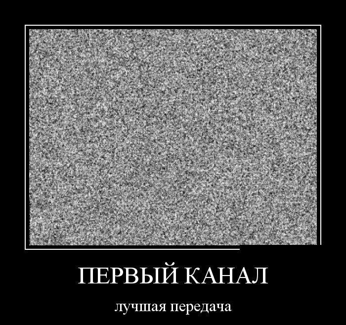 Лучшая передача Первого канала