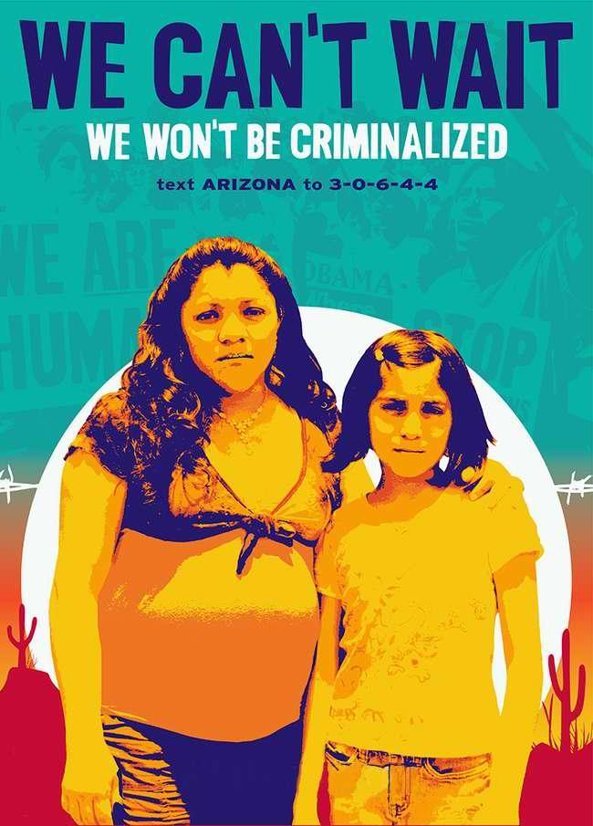 Стоп разделению семей (Favianna Rodriguez)