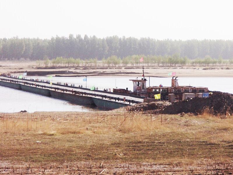понтонный мост через реку Хуанхэ