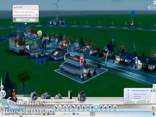 SimCity: Города будущего (дополнение к Сим Сити 5)