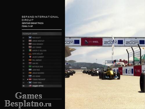 GRID Autosport / ГРИД Автоспорт