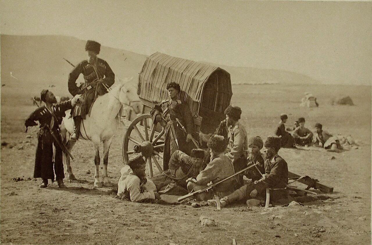 Группа терских казаков во время остановки в пути