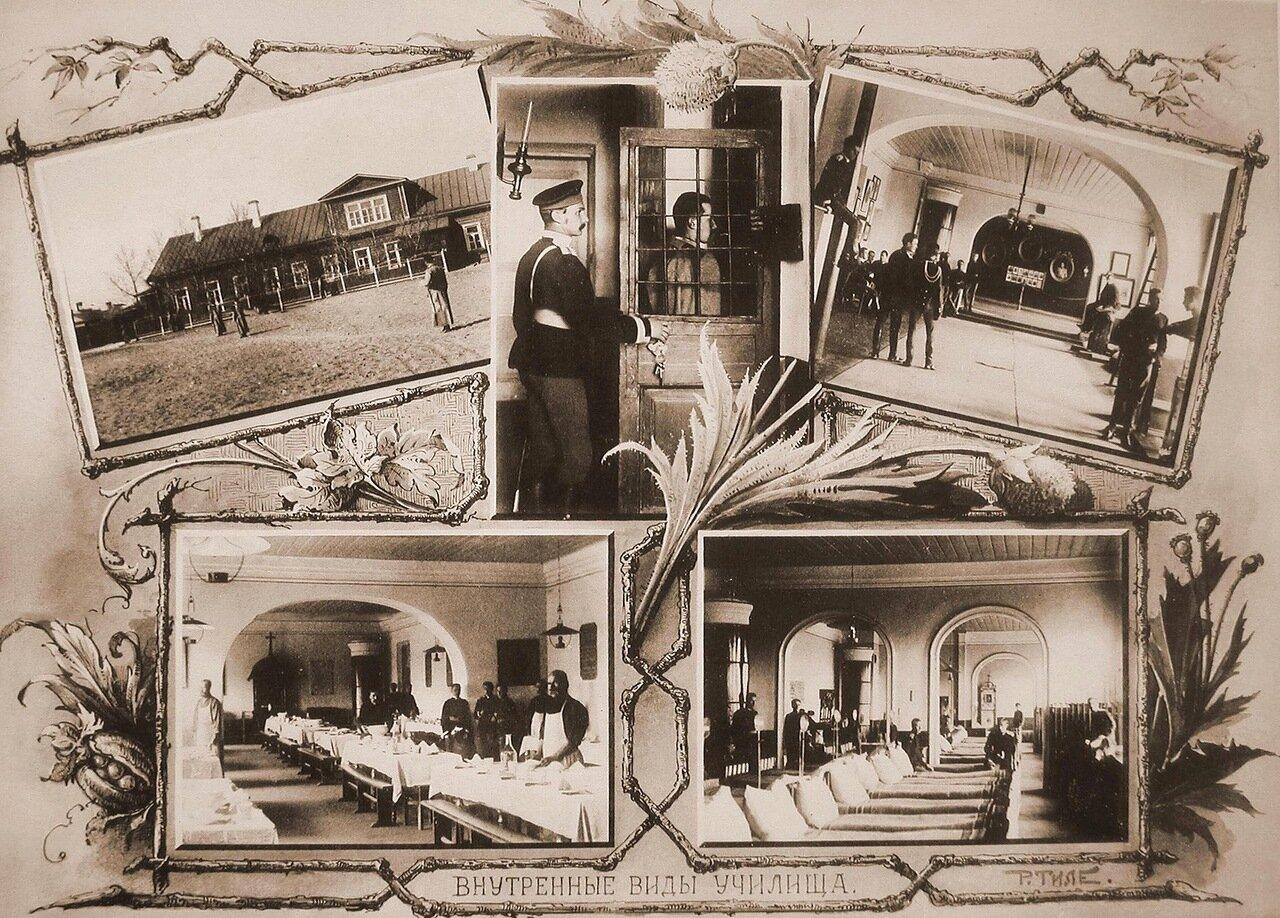 07. Табло с фотографиями: одно из зданий училища, вход в казармы, актовый зал, столовая, спальня